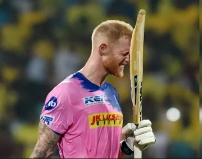Ben Stokes will be knocked out of IPL 21